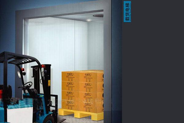 载货电梯xiao售